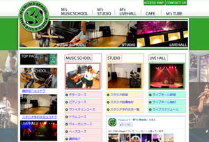 M's MUSIC SCHOOL.STUDIO&LIVE HALL様